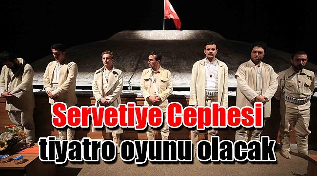 """Başkan Karaosmanoğlu, """"Çanakkale Askeri"""" isimli tiyatroya katıldı"""