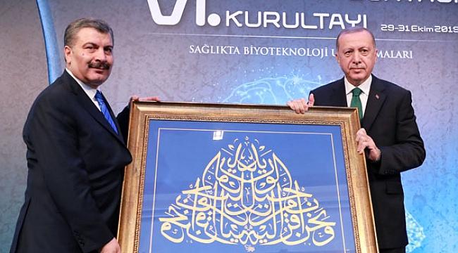 Aziz Sancar Bilim Ödülleri sahiplerini buldu