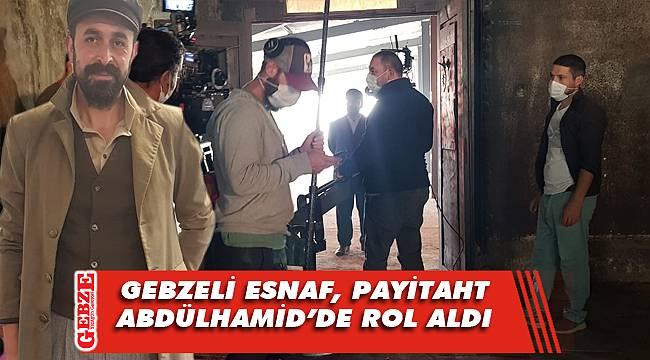 Gebzeli Yıldız, TRT ekranlarında