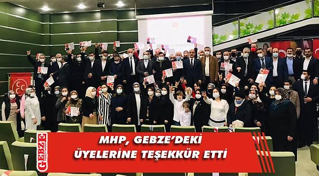 MHP Gebze'den teşekkür programı